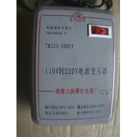 Wholesale New appearance 110V-220V transformer 500W audio power converter export of small electrical appliances BY011