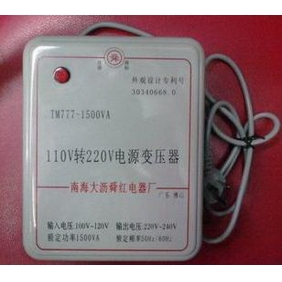Wholesale NEW!Genetically 200V transformer electrical power conversion transformer 110V 1500W BY020