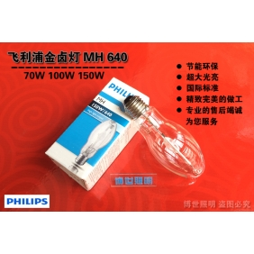Wholesale NEW!Philips Metal Halide Lamp MH 100W 220V E27 HID White Color PH009