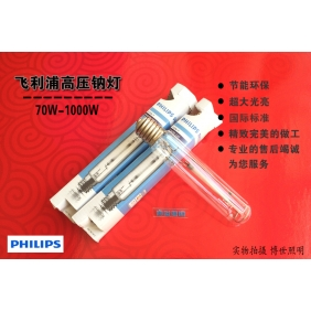 Wholesale GREAT!Philips High Pressure Sodium SON-T70W 220V Yellow Color E27 280x40mm PH011