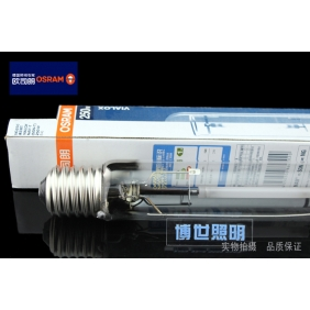 Wholesale GOOD!OSRAM High Pressure Sodium Lamp NAV-T70W 220V E40 285x63mm PH031