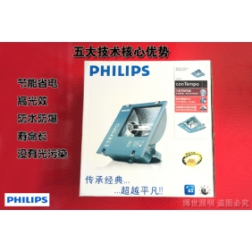 Wholesale GREAT!Philips Spotlights RVP 350 IP65 Assembly 220V 100W Yellow Light Color PH065