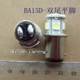 Wholesale GREAT!LED Indicating Lamp 8SMD-5050 12V BA15D Double Contacts Flat Foot Light Color Yellow,Red,Blue,Green,White LED109
