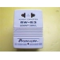 Wholesale NEW! SW-S3 110V/220V Huzhuan transformer / 80W / power converter BY017