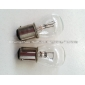 Wholesale Miniature lamp 24V 21W E14 A1175